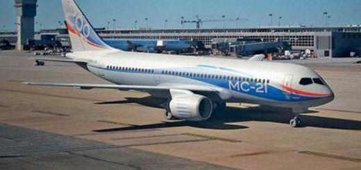 Россия отказывается от закупок иностранных гражданских самолетов