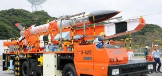 Японская ракета-носитель упала после запуска
