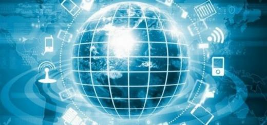 Цифровая Земля
