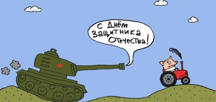 36 миллиардов рублей на оплату блокировок сайтов