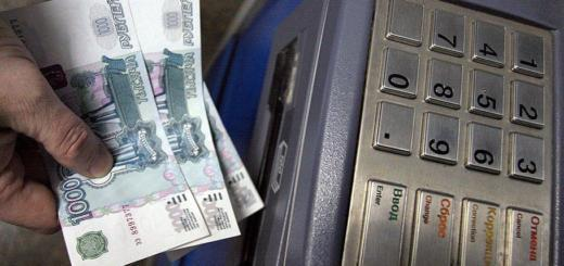 Житель Железногорска, забравший из банкомата чужие 20 тысяч, ответит перед законом