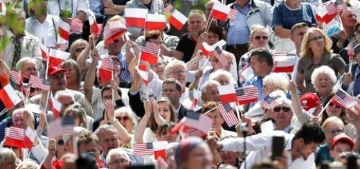 Зачем американцы обидели поляков