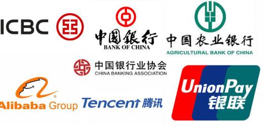 Цифровой юань будет похож на стейблкоин Libra