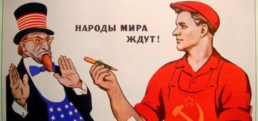 Трамп делает Россию снова великой