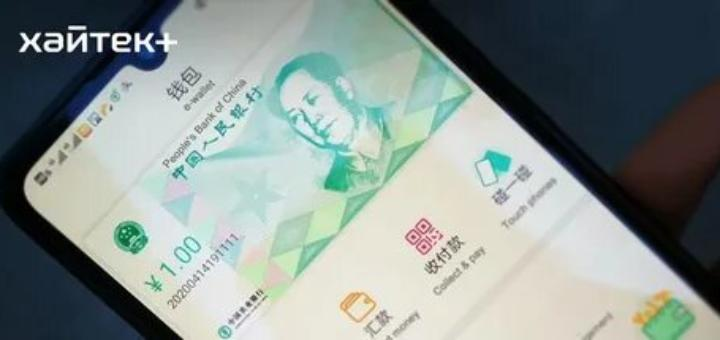 Китай начал криптонаступление